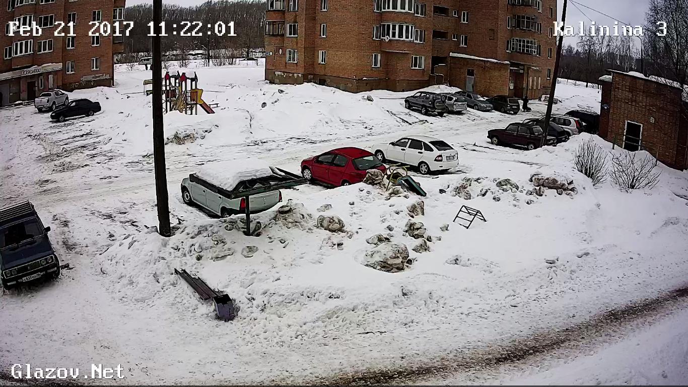веб камера онлайн знакомства москва