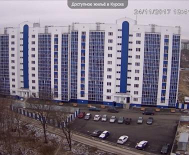 Курск. Веб камера онлайн Майский бульвар камера 2