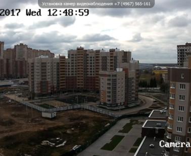 Подольск. Веб камера онлайн ЖК «Бородино»