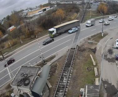 Подольск. Веб камера онлайн железнодорожный переезд