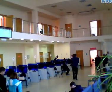 Пятигорск. Веб камера онлайн МФЦ