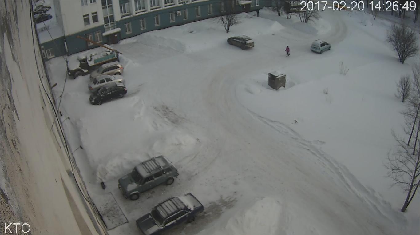 Кушва. Веб камера онлайн офис КТЦ