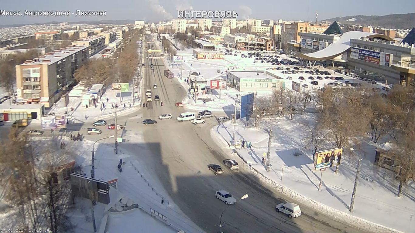 Миасс. Веб камера онлайн перекресток Автозаводцев — Лихачёва