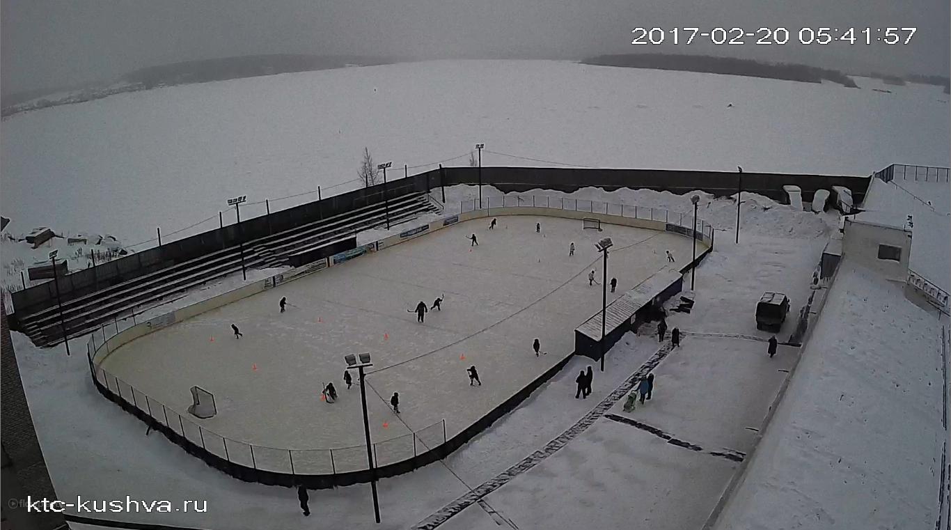 Кушва. Веб камера онлайн спорткомплекс Горняк корт