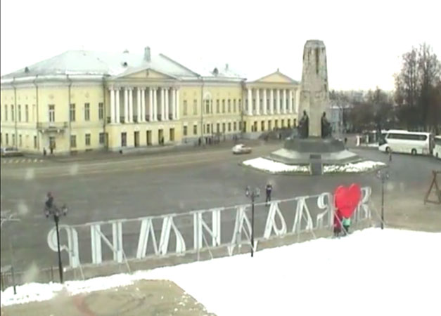 Владимир. Веб камера онлайн Соборная Площадь